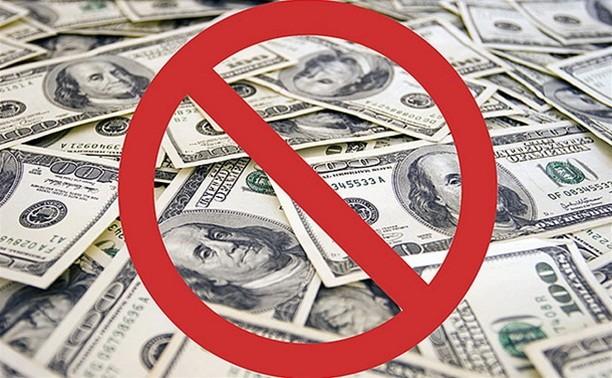 Как отключить запрет денежных переводов на Теле2