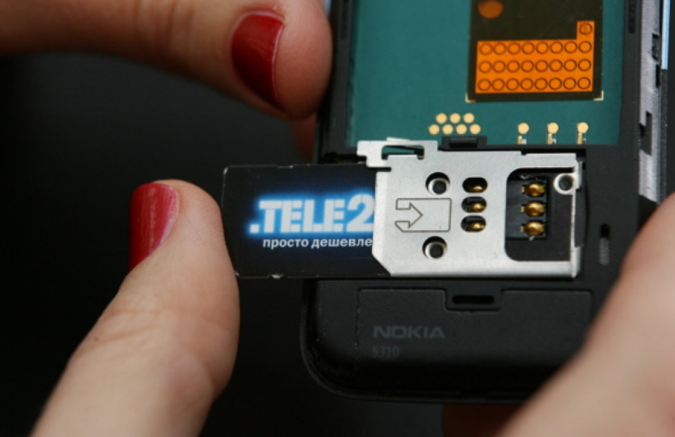 Почему Теле2 пишет не зарегистрирован в сети