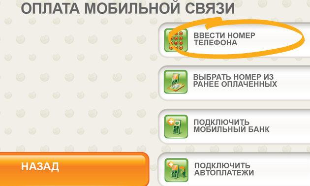 альфа банк карта рассрочки вместо денег оформить онлайн заявку